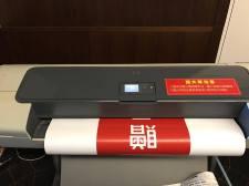 HP T610 繪圖機皮帶斷裂維修