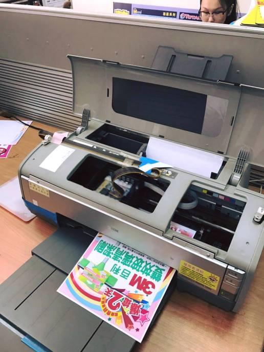 EPSON 1390 主機板+進紙組+光學 更換