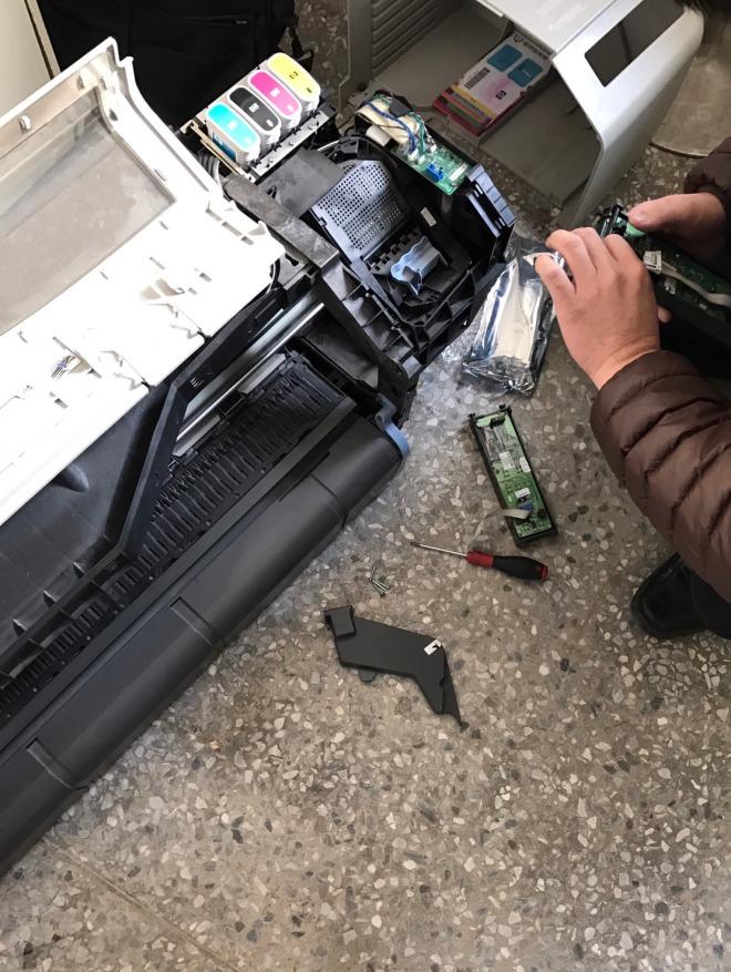 HP DJ-500 A0 更換控制面板