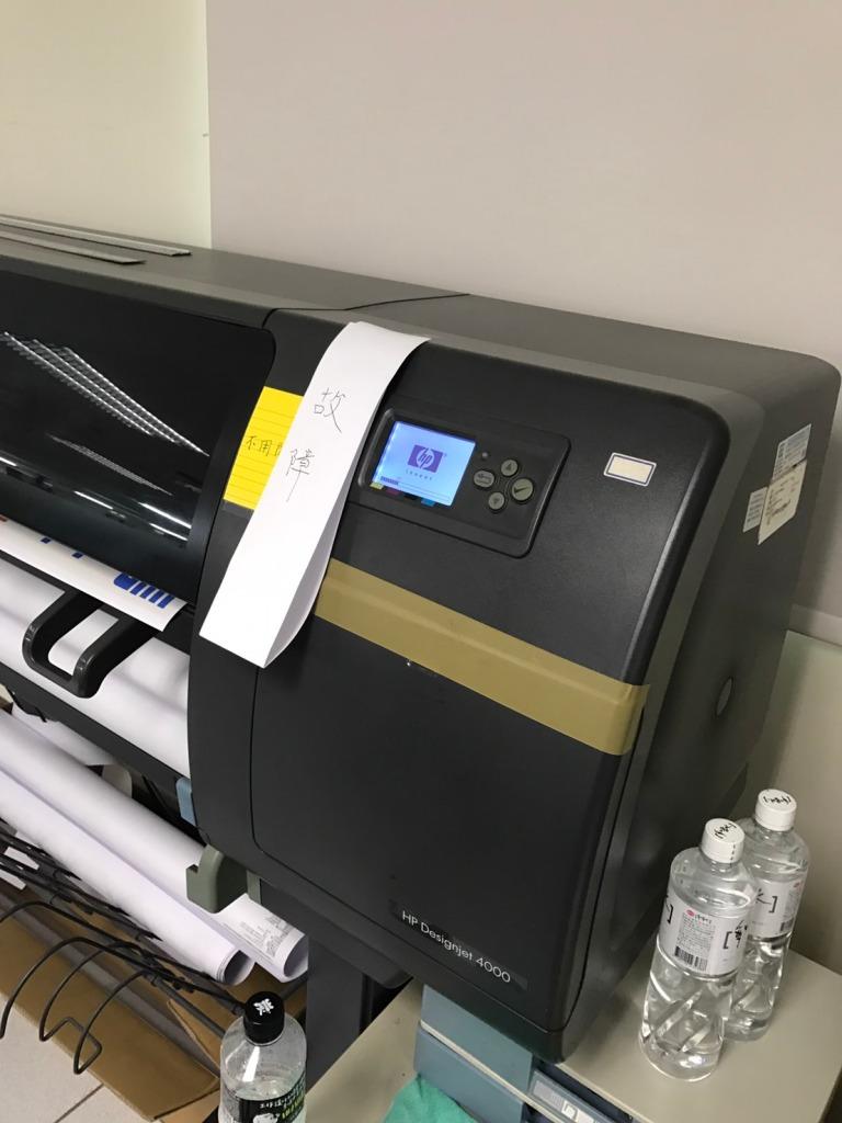 泓統資訊-HP DJ-4000繪圖機更換皮帶