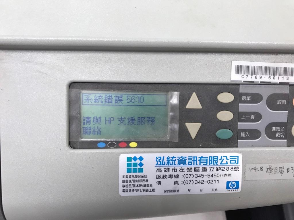泓統資訊-HP DJ-500繪圖機編碼盤故障